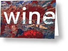 Swimming In Wine Greeting Card