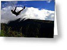 Swing At The End Of The World Greeting Card
