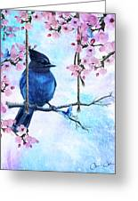 Swing Into Spring Greeting Card