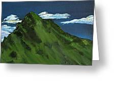 Swiss Alp Greeting Card