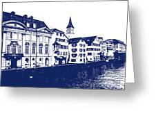 Swiss City Greeting Card