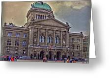 Swiss Federal Palace Greeting Card