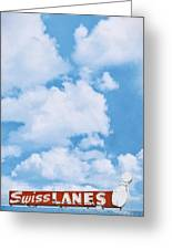Swiss Lanes Greeting Card