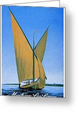 Switzerland, Lake Geneva, Montreux, Sailing Boat Greeting Card