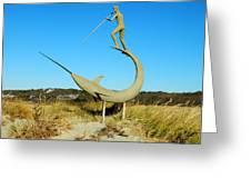 Swordfish Harpooner Greeting Card