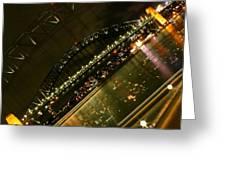 Sydney Harbour Bridge Bridge Greeting Card