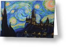 Syfy- Starry Night In Hogwarts Greeting Card