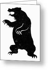 Symbol: Bear Greeting Card