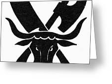 Symbol: Butcher Greeting Card