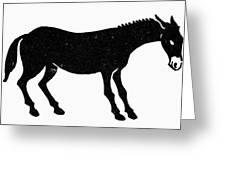 Symbol: Mule Greeting Card