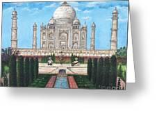 Symbol Of Love Greeting Card