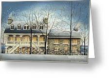 Symmes' Inn Greeting Card
