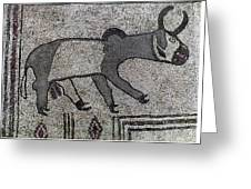 Synagogue, 6th Century Greeting Card
