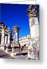 Synagogue Columns  Greeting Card