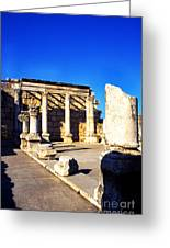 Synagogue In Ancient Capernaum Greeting Card