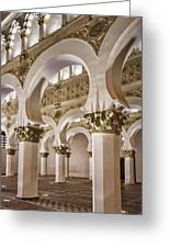 Synagogue Of St Mary The White Greeting Card