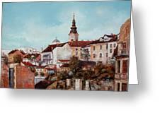 Synod Church - Belgrade Greeting Card