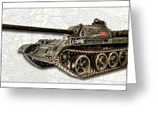 T-54 Soviet Tank W-bg Greeting Card