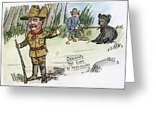 T. Roosevelt: Teddy Bear Greeting Card
