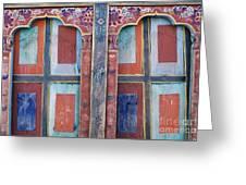 Ta Dzong Museum Greeting Card