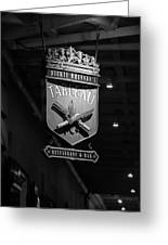 Tableau Sign In Black And White Greeting Card