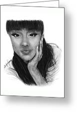 Ariana Grande Drawing By Sofia Furniel Greeting Card