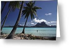 Tahiti View Greeting Card