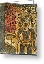 Tahitian Idol Greeting Card