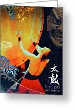 Taiko Drumming Greeting Card