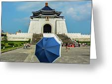 Taipei Lady Umbrella Greeting Card
