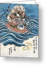 Taira Atsumori (1169-1184) Greeting Card