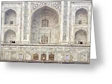 Taj Mahal II Greeting Card