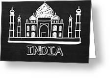 Taj Mahal India Greeting Card
