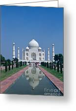 Taj Mahal View Greeting Card