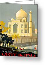 Taj Mahal Visit India Vintage Travel Poster Restored Greeting Card