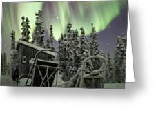 Take A Seat For The Aurora Custom 1x1 Greeting Card