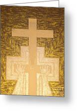 Take It To The Cross Silver Gold Greeting Card