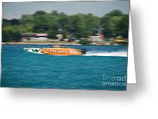 Talbot Offshore Racing Greeting Card