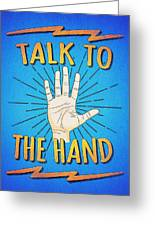 Talk To The Hand Funny Nerd And Geek Humor Statement Greeting Card