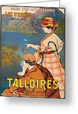 Talloires, France, Paris Lyon Mediterranean Greeting Card