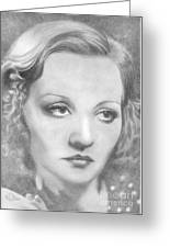 Tallulah Bankhead Greeting Card