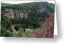 Tallulah Gorge 6 Greeting Card