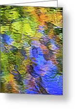 Tangerine Twist Mosaic Abstract Art Greeting Card