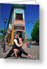 Tango At Caminito Greeting Card