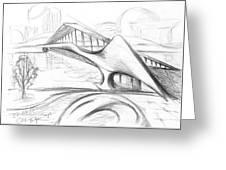 Tango Bridge. 27 March, 2015 Greeting Card