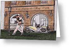 Tango Dancers In The Street Greeting Card