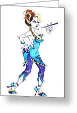 Tango Woman - Fashion Illustration Greeting Card