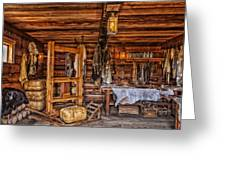 Tanning Room - Fort Ross California Greeting Card