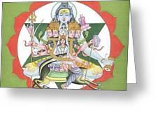 Tantrik Diagram Of Lord Shiva, Mantra Yantra ,indian Miniature Painting, Watercolor Artwork, India Greeting Card
