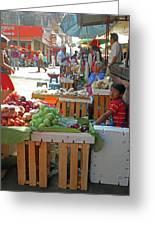Tapachula 9 Greeting Card